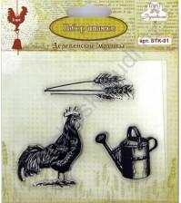 ФП печать (штамп) Набор Деревенские мотивы, 3 элемента