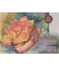 Планшет для акварели Чайная роза, 200 гр/м2, формат А2, тиснение Холст, 20 листов, цвет белый