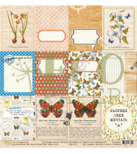 Бумага для скрапбукинга односторонняя коллекция Атлас бабочек, 30.5х30.5 см, 250 гр/м, лист Карточки