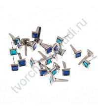Набор брадсов 6х8 мм, 24 шт, цвет синий