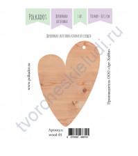 Деревянная заготовка Нарисуй сердце, 80х110 мм