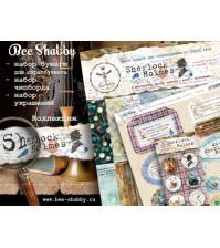 Bee Shabby KIT - Sherlock Holmes