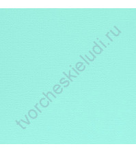 Кардсток текстурированный Морская гладь (св. бирюзовый), размер 30.5х30.5 см, плотность 216 гр/м