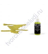 Кракелюрный лак-акцент ScrapEgo, 35 мл, цвет лимончелло