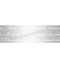 Прозрачный пластиковый скотч с принтом Письмена 15ммх10м SCB490036