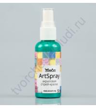 Спрей-краска AcrySpray перламутр 50 мл, цвет Изумруд перламутровый FR5