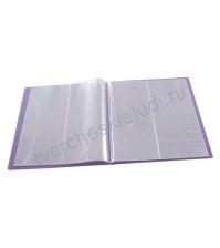Папка для хранения наклеек, 48 листов, цвет обложки лиловый