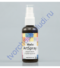Спрей-краска AcrySpray металлик 50 мл, цвет Золото черное FM14