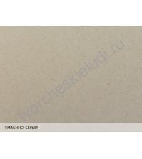 Лист экологичной бумаги с волокнистой фактурой Remake Эко 250 гр, формат 30х30, цвет туманно-серый