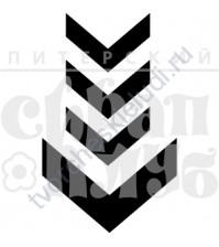 ФП печать (штамп) Шеврон крупный, 7х4.2 см