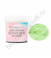 Деко-топпинг Eco flock, 20 мл, цвет зелень весенняя