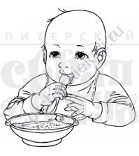 ФП печать (штамп) Малыш за едой 3.2х3.4 см
