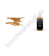 Кракелюрный лак-акцент ScrapEgo, 35 мл, цвет сепия