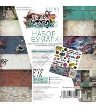 Набор двусторонней бумаги Город контрастов, 20х20 см, 190 гр/м, 12 листов