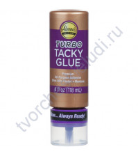 Клей-гель Ready Turbo Tacky Glue, 118 мл