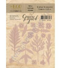Набор чипборда Травы, коллекция Среди лугов, 14 элементов