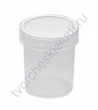 Банка пластиковая с завинчивающейся крышкой 20 мл, 3.5х4 см, прозрачная