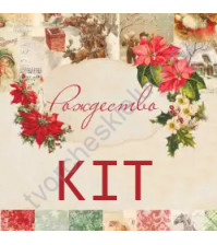 CraftPaper KIT - Рождество