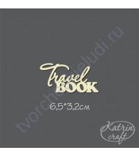 Чипборд Надпись Travel book, 6.5х3.2 см