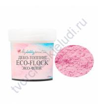 Деко-топпинг Eco flock, 20 мл, цвет розовый