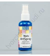 Спрей-краска AcrySpray перламутр 50 мл, цвет Электрик перламутровый FR3
