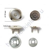 Магнитная кнопка 18 мм, высота 0.5 мм, 1 комплект, цвет серебро/никель