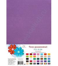Лист фетра 21х29.7см, 1 мм, цвет лавандовый