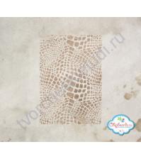 Трафарет пластиковый Змеиная кожа, 12х18 см