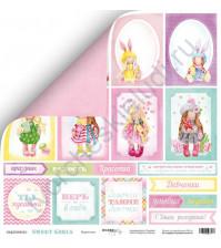 Бумага для скрапбукинга односторонняя 30.5х30.5 см, 190 гр/м, коллекция Sweet Girl, лист Карточки