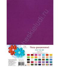 Лист фетра 21х29.7см, 1 мм, цвет аметист