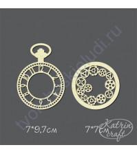 Чипборд Часы карманные с крышкой, Шестеренки, 2 элемента