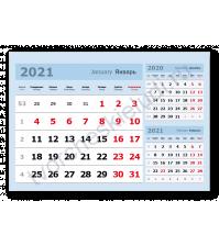 Календарный блок на 2021 год, 3 в 1, 207х297 мм, цвет голубой