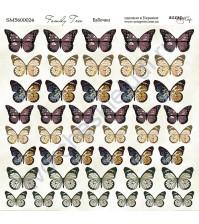 Бумага для скрапбукинга, коллекция Family Tree,  20х20 см, 190 гр\м2, лист Бабочки