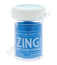 Пудра для эмбоссинга матовая ZING!, 28.4 гр, цвет Wave (волна)