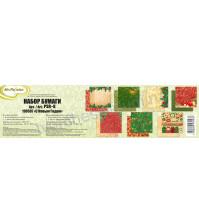 Набор бумаги С Новым Годом, 30.5х30.5 см, 190 гр/м, 7 листов