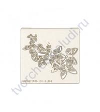 Чипборд Панно Бабочки, 9.5х10 см