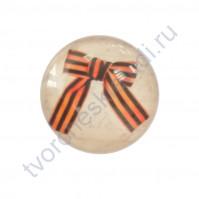Декоративный кабошон 9 мая -5, диаметр 2 см