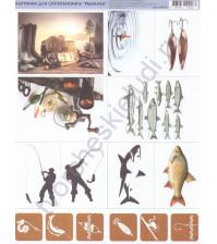 Набор картинок для скрапбукинга Рыбалка, лист 19.5х25 см