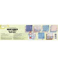 Набор бумаги Море, 30.5х30.5 см, 190 гр/м, 7 листов