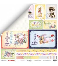 Бумага для скрапбукинга двусторонняя 30.5х30.5 см, 190 гр/м, коллекция Birthday Party, лист Карточки(RU)