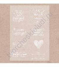 Калька декоративная с фольгированием История нашей любви, лист А4, плотность 180 гр/м2, цвет серебро