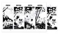 ФП печать-конструктор (штамп) Времена года, набор