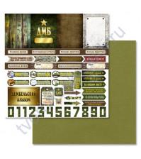 Бумага для скрапбукинга двусторонняя 30.5х30.5 см, 180 гр/м, коллекция Дембельский альбом, лист Теги и надписи