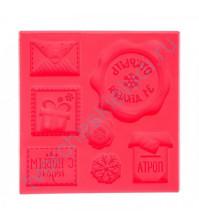 Форма силиконовая (молд) для полимерной глины, Набор Почта, 7 элементов, размер молда 8х8 см