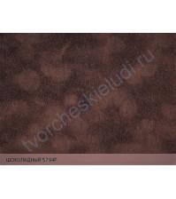 Флокированная бумага с эффектом облачности Sense Plain, 150 гр/м2, 20х30 см, цвет 5794p-шоколадный