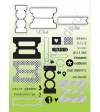 Набор штампов и ножей для вырубки Nota Bene, 41х32 мм и 47х11 мм