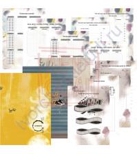 Цифровой набор страничек и разделителей для планера Вне рамок, формат А5, 26 дизайнов