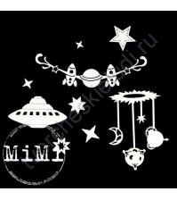Чипборд Набор Звездное небо, коллекция Космос, 10х7.5 см
