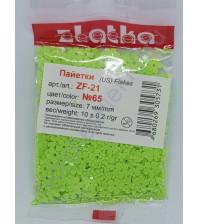 Пайетки цветок с глянцевым эффектом 7 мм, 10 гр, цвет салатовый
