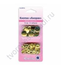 Набор декоративных кнопок 15 мм диаметр, 12 комплектов, цвет золото